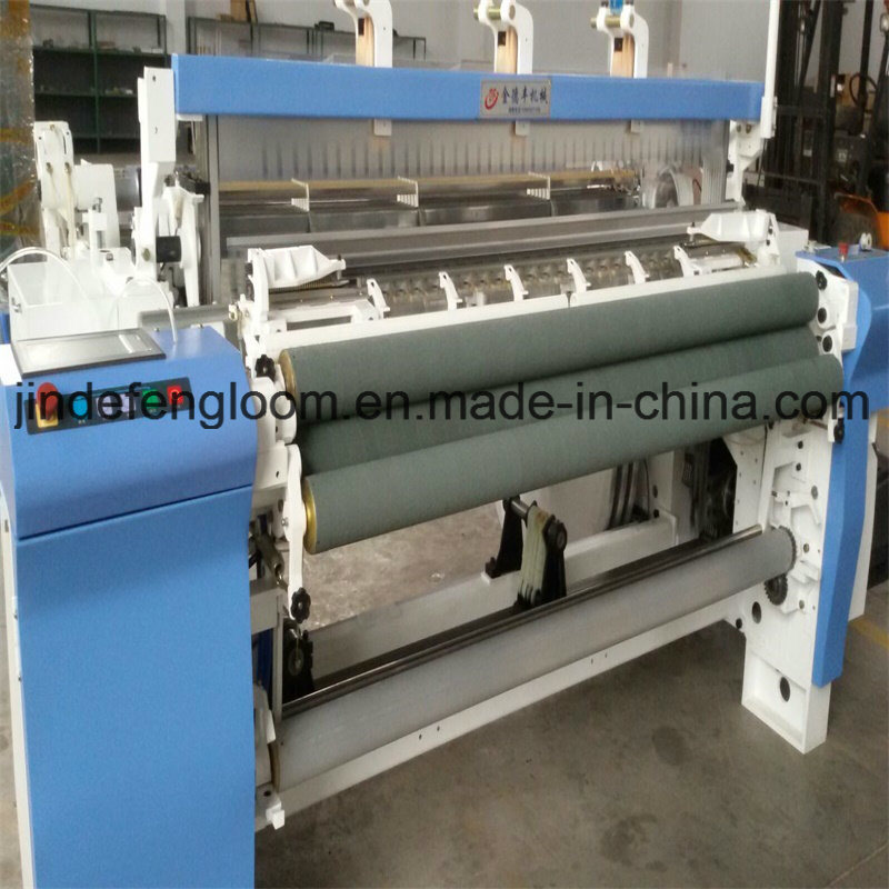 2 Nozzle Air Jet Loom Weaving Machine with Cam Shedding