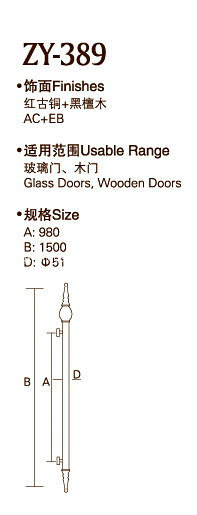 High Quality AC Color Door Handle (ZY-389)