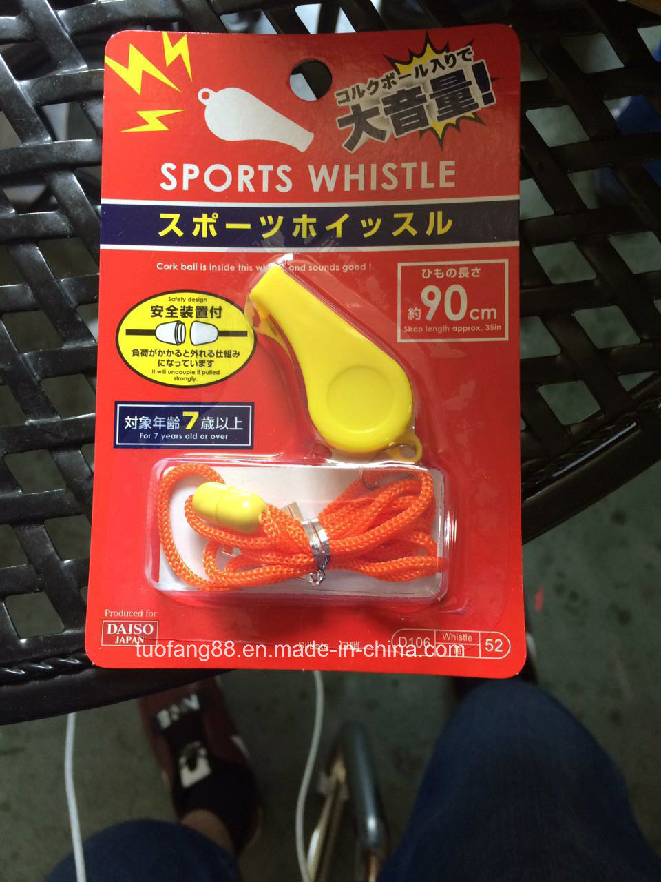 Professional Loudly Plastic Sports Whistle