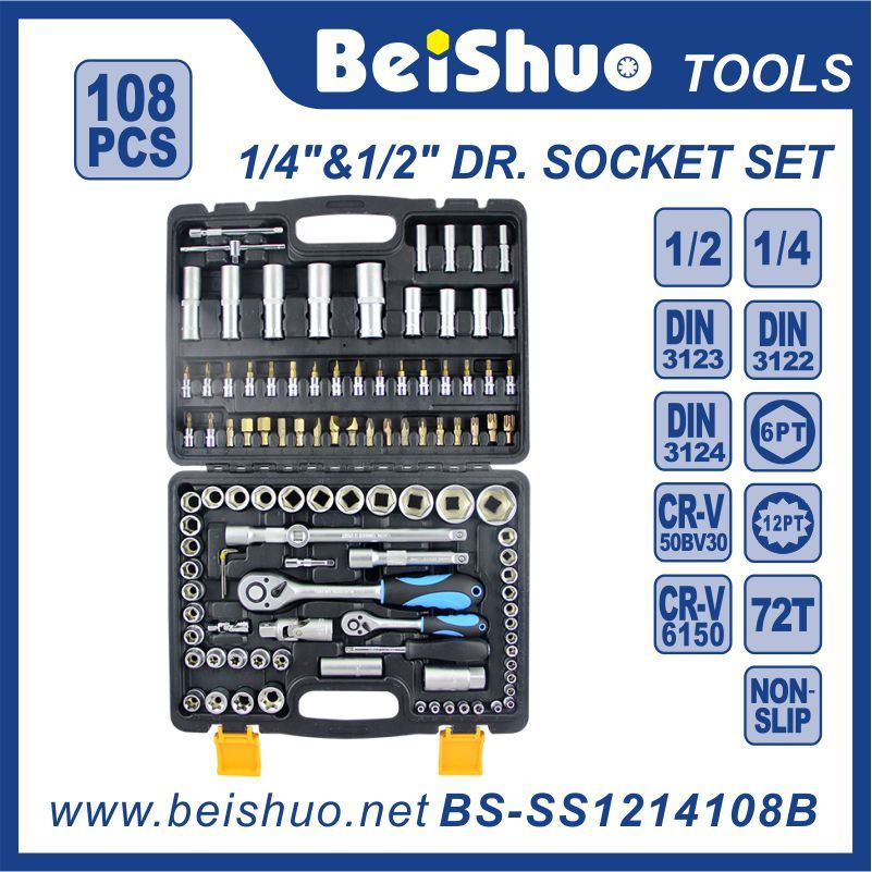 "108PCS 1/2"" &1/4′′ Drive Socket Set, Auto Repair Handtool Set."