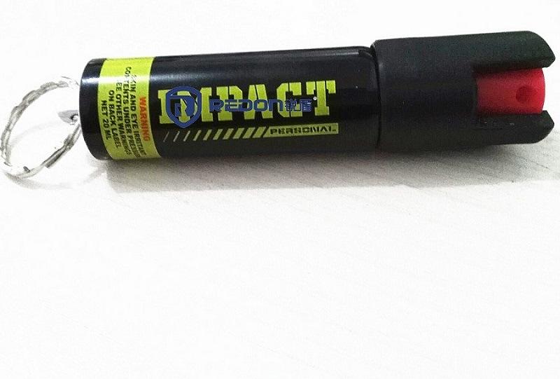 20ml Mini Self Defense Keychain Pepper Spray
