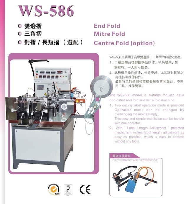 Multi-Function Label Cutting and Folding Machine (WS-586)