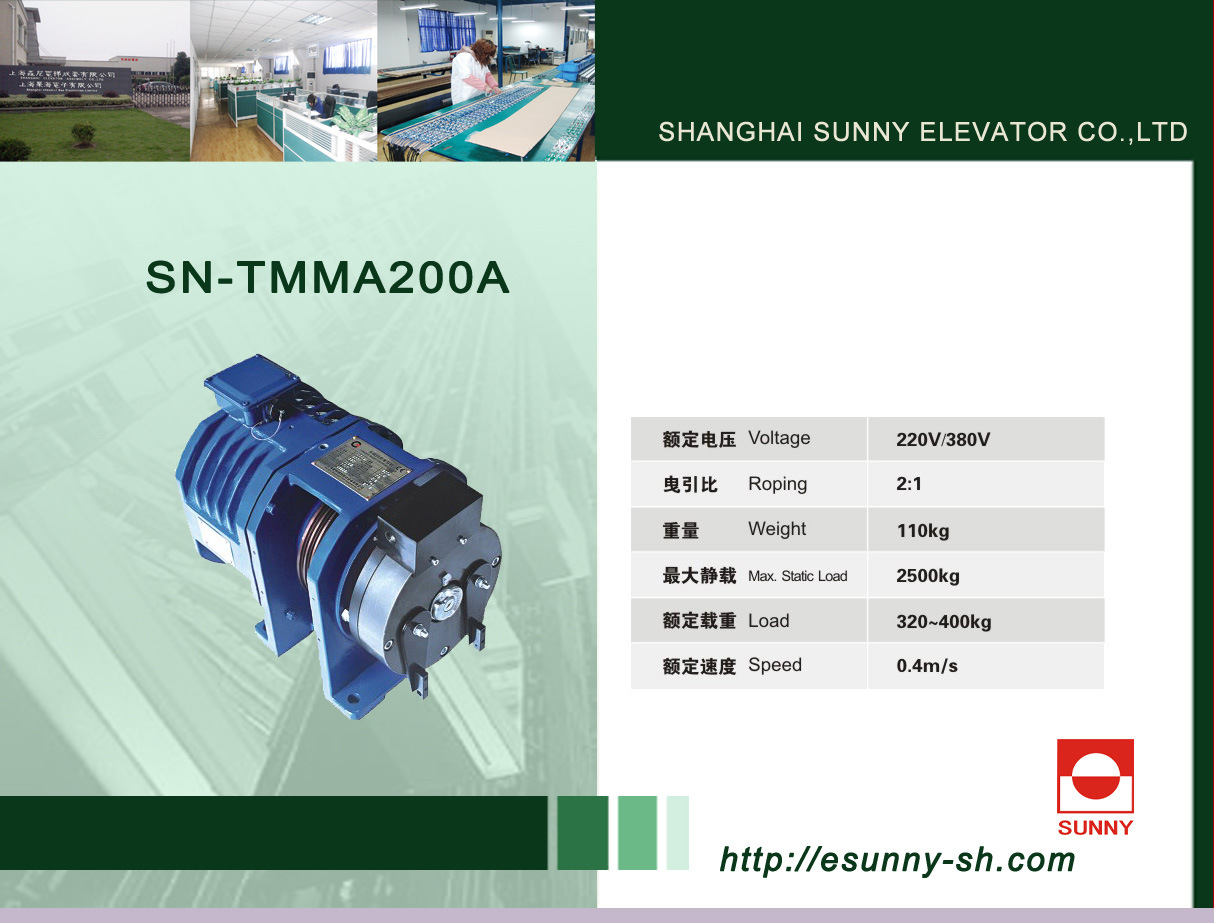 Gearless Traction for Elevator (SN-TMMA200A)