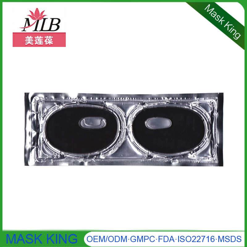 Black Mud Eye Mask