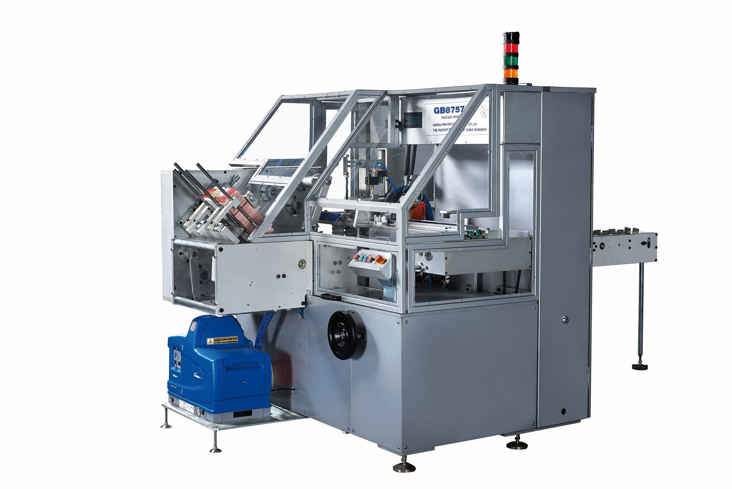 Universal Packing Machine