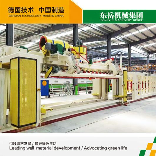 Light Weight Block Machine Plant (AAC)