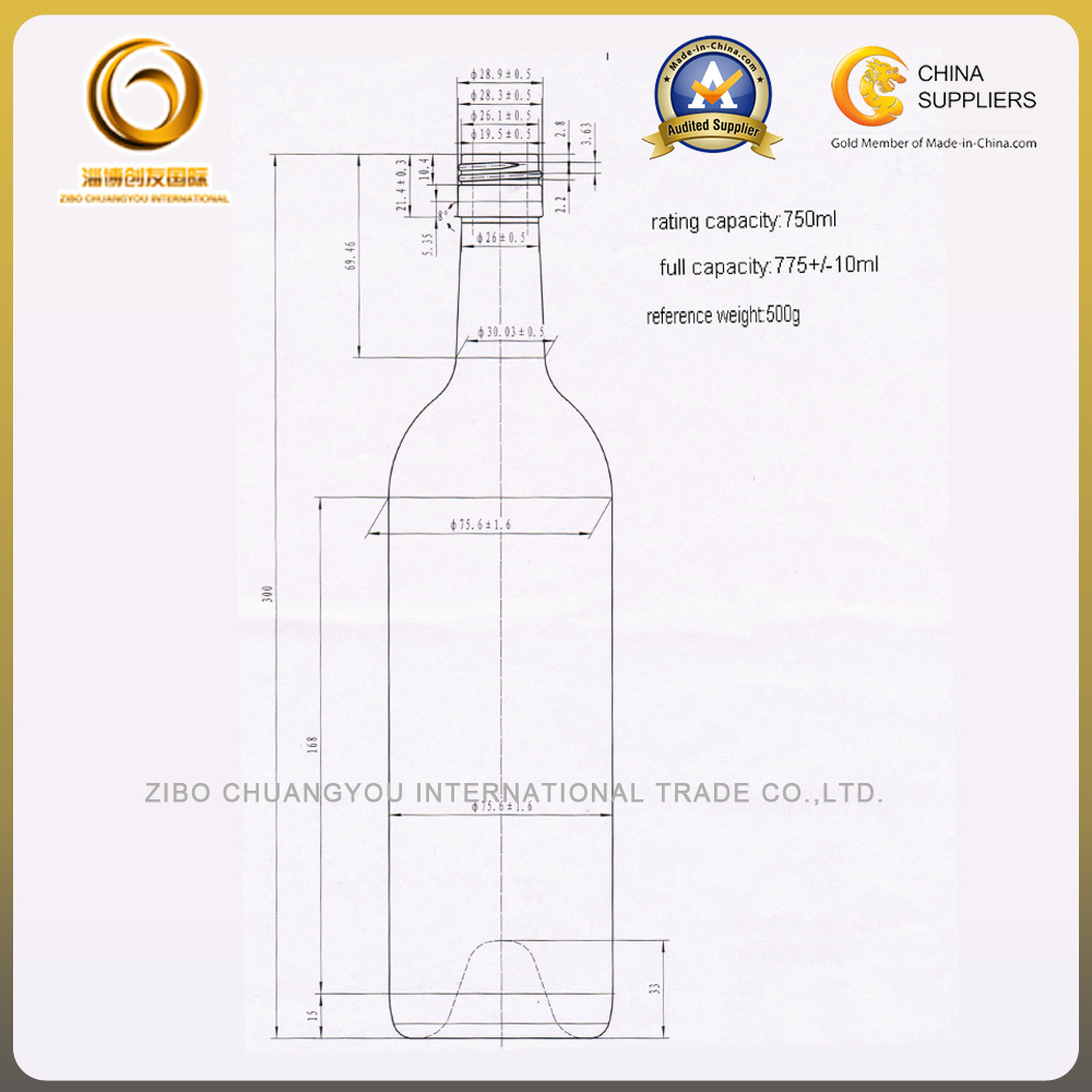 Screw Cap Clear and Green Bordeaux Glass Bottle (002)