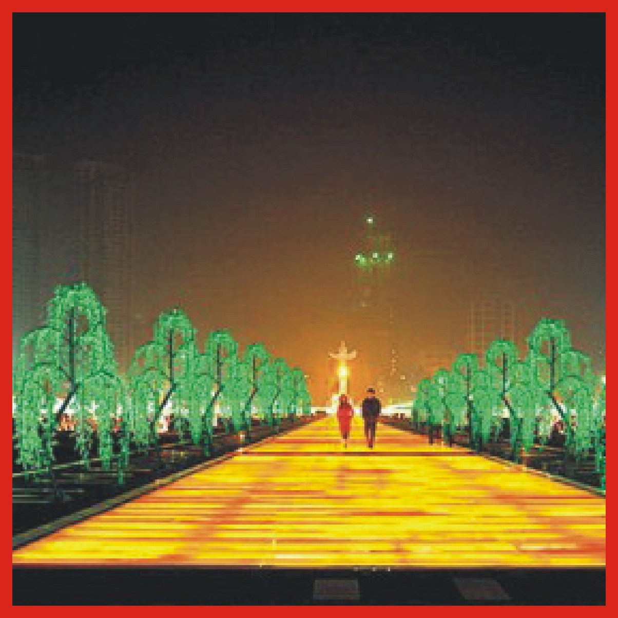 Beautiful LED Willow Tree Lights, Decoration Lights, Christmas Lights, Outdoor Lights. Street Lights