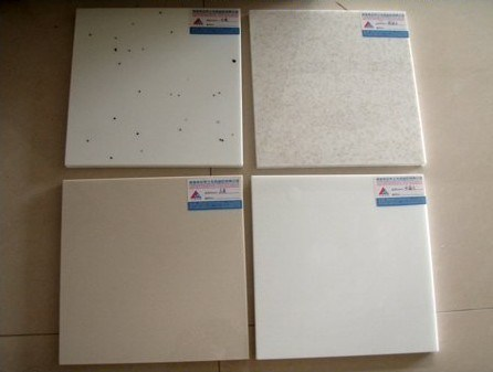Beige Artificial Crystallized Glass Stone Tiles