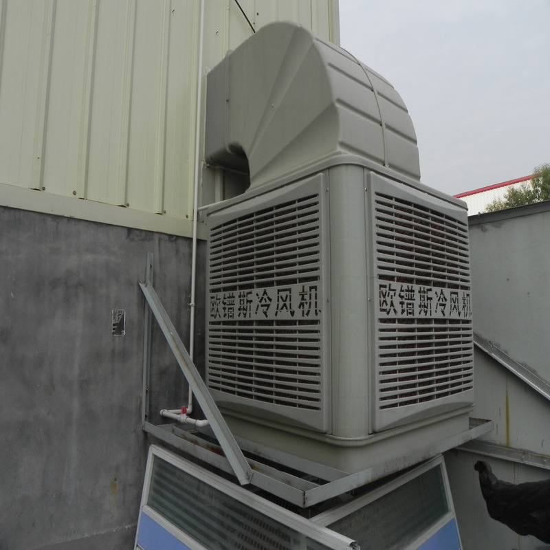 Industrial Cooling Duct : China industrial air cooler inline duct outdoor