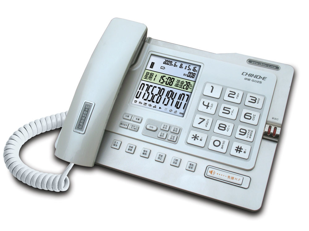 SD Card Recorder Telephone, Auto-Answering Phone