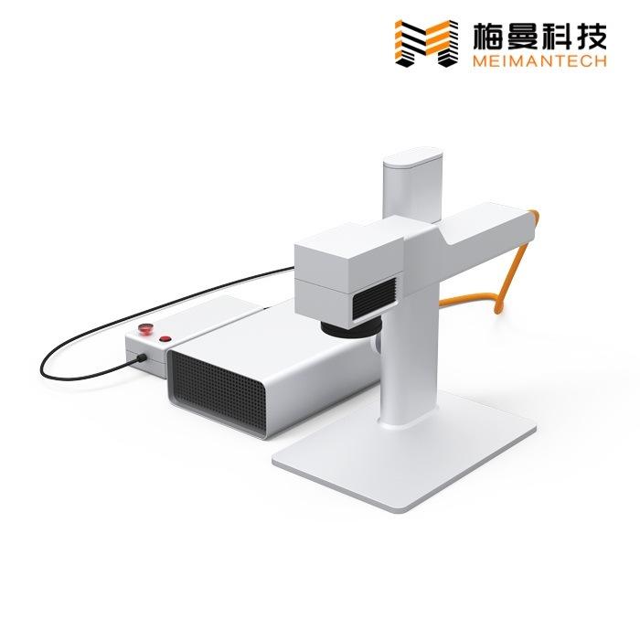 High Precision Mini Laser Marking Machine