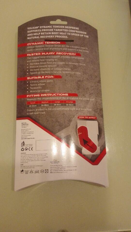 Custom Cosmetic Underwear Packing Folding Paper Box