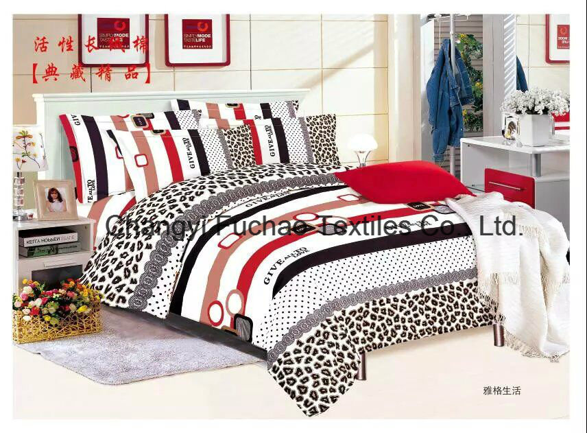 Elegant Bedding Set Twin Size 4PC Duvet Cover Set Microfiber Super Soft Life