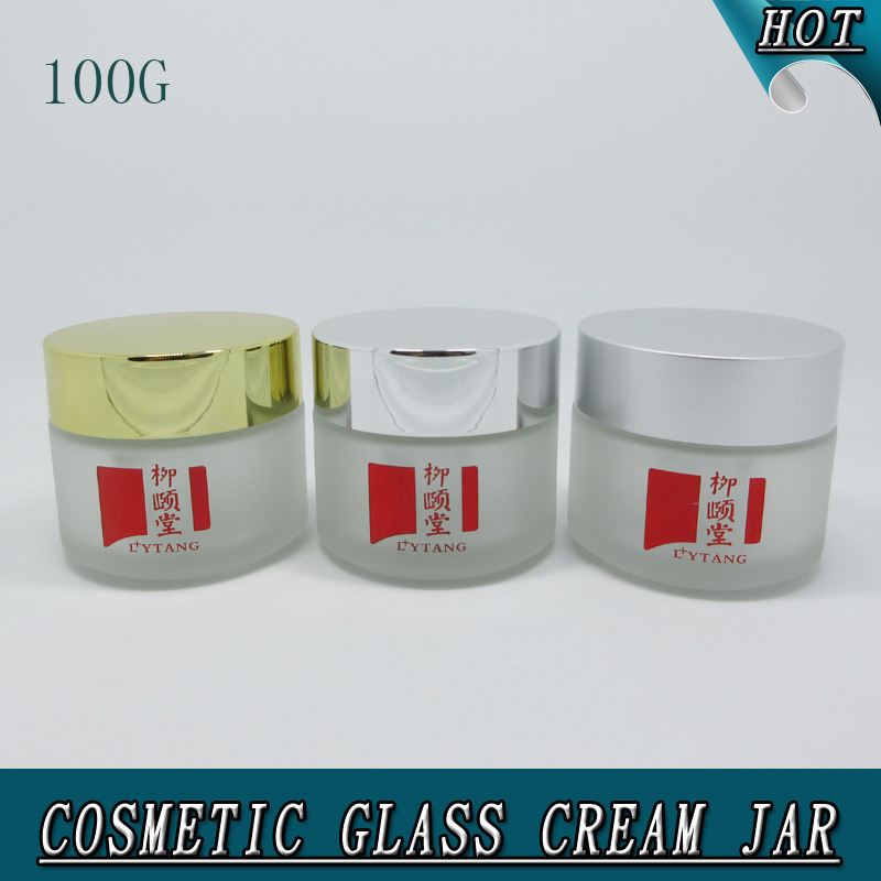 100g Round Aluminum Lid Frosted Empty Cosmetic Cream Glass Jar