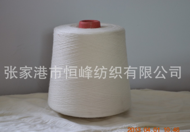 Modacrylic/ Aramid Fiber Blended Yarn 88/12