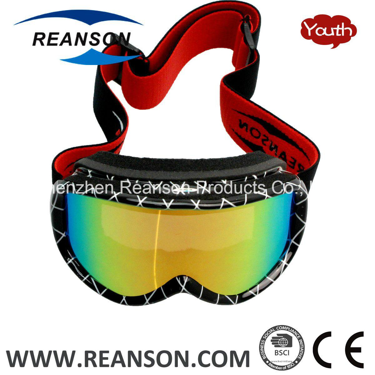 Reanson Youth Double Lenses Anti-Fog UV Protection Ski Goggles