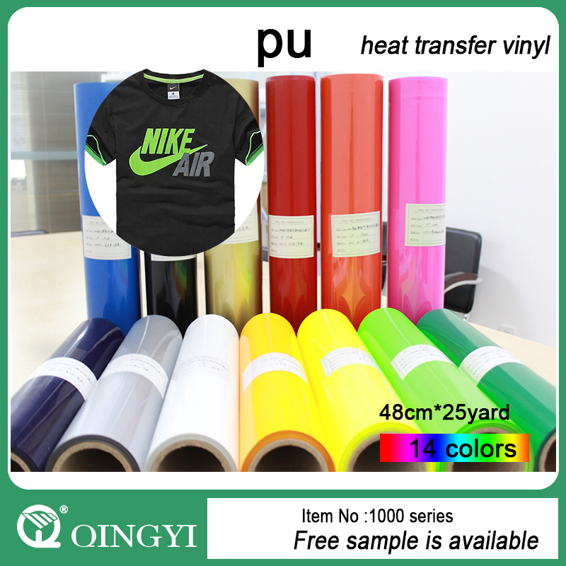 Qingyi Heat Transfer Vinyl Rolls Wholesale for Carving