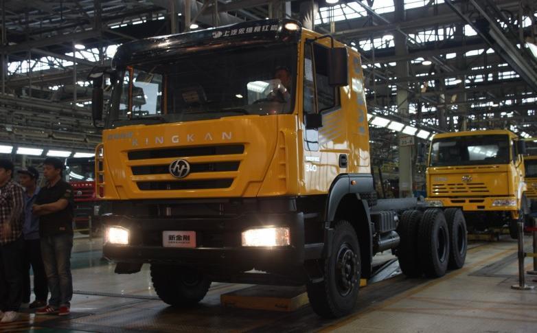 New Iveco Kingkan 6X4 Dump Truck