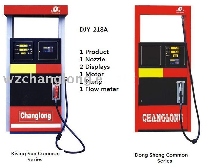 Electronic Fuel Dispenser (Single Nozzle) (DJY-218A)