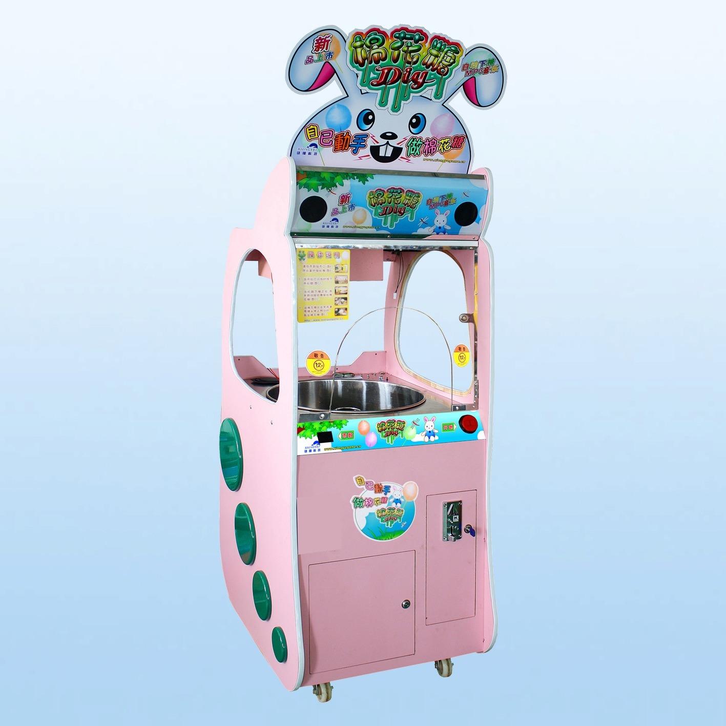 seaga vending machine hack