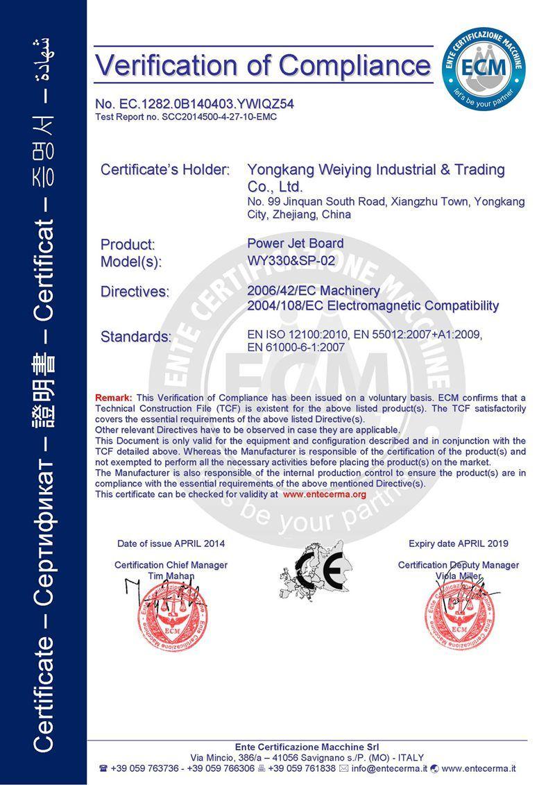 Hot Sale CE Certificate 4stroke 330cc Power Jetboard