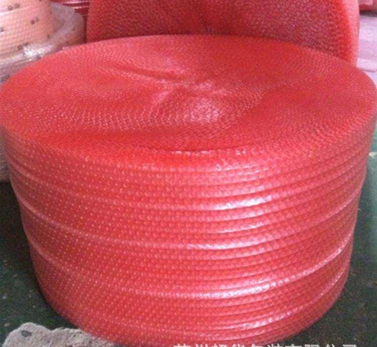 Anti- Static Air Bubble Bag /Wrap