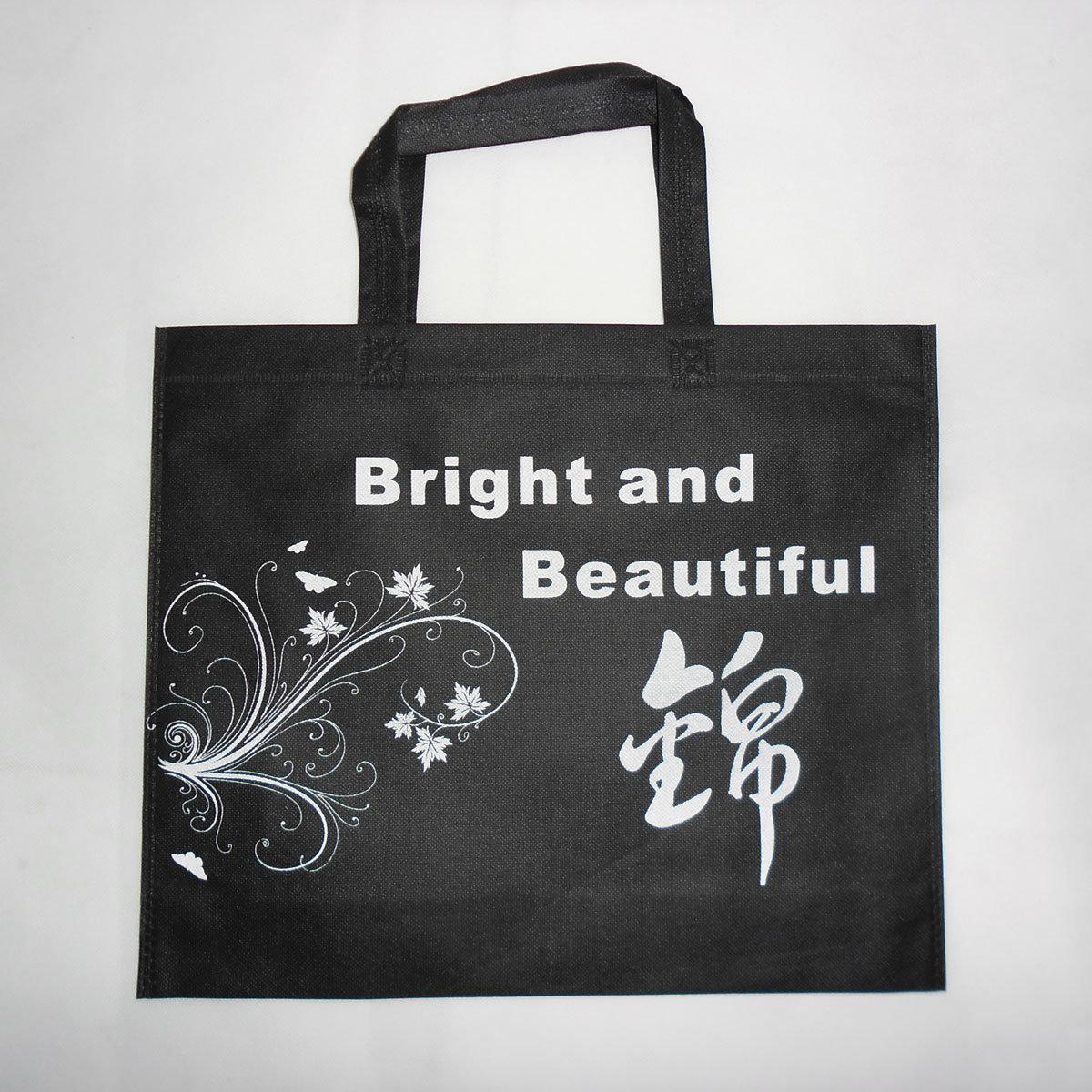 Non-Woven Hand Bag