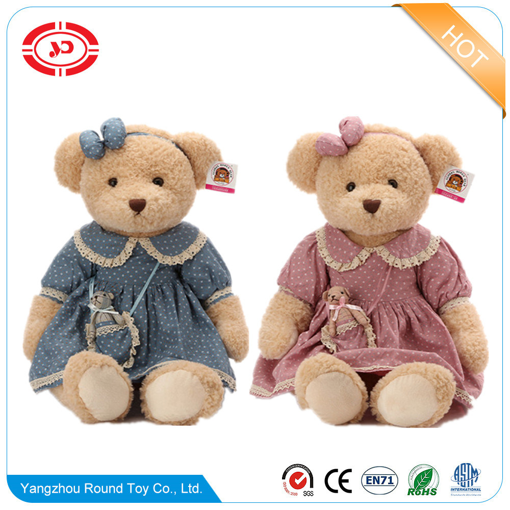 Blue Teddy Toy Soft Fancy Kids Plush Animal Stuffed Bear