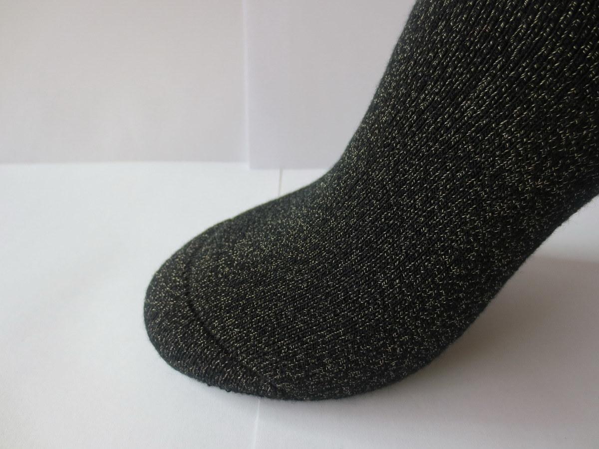 Terry Silver Socks