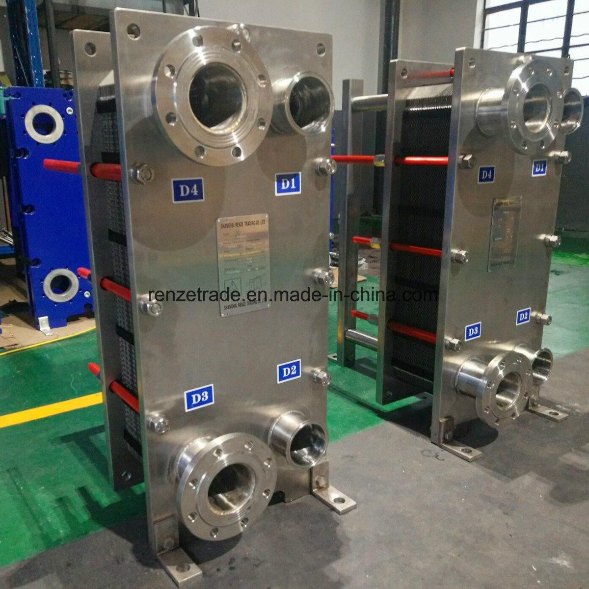 Milk/Beverage/Beer/Wort/Wine Plate Cooler Sanitary Stainless Steel Plate Heat Exchanger