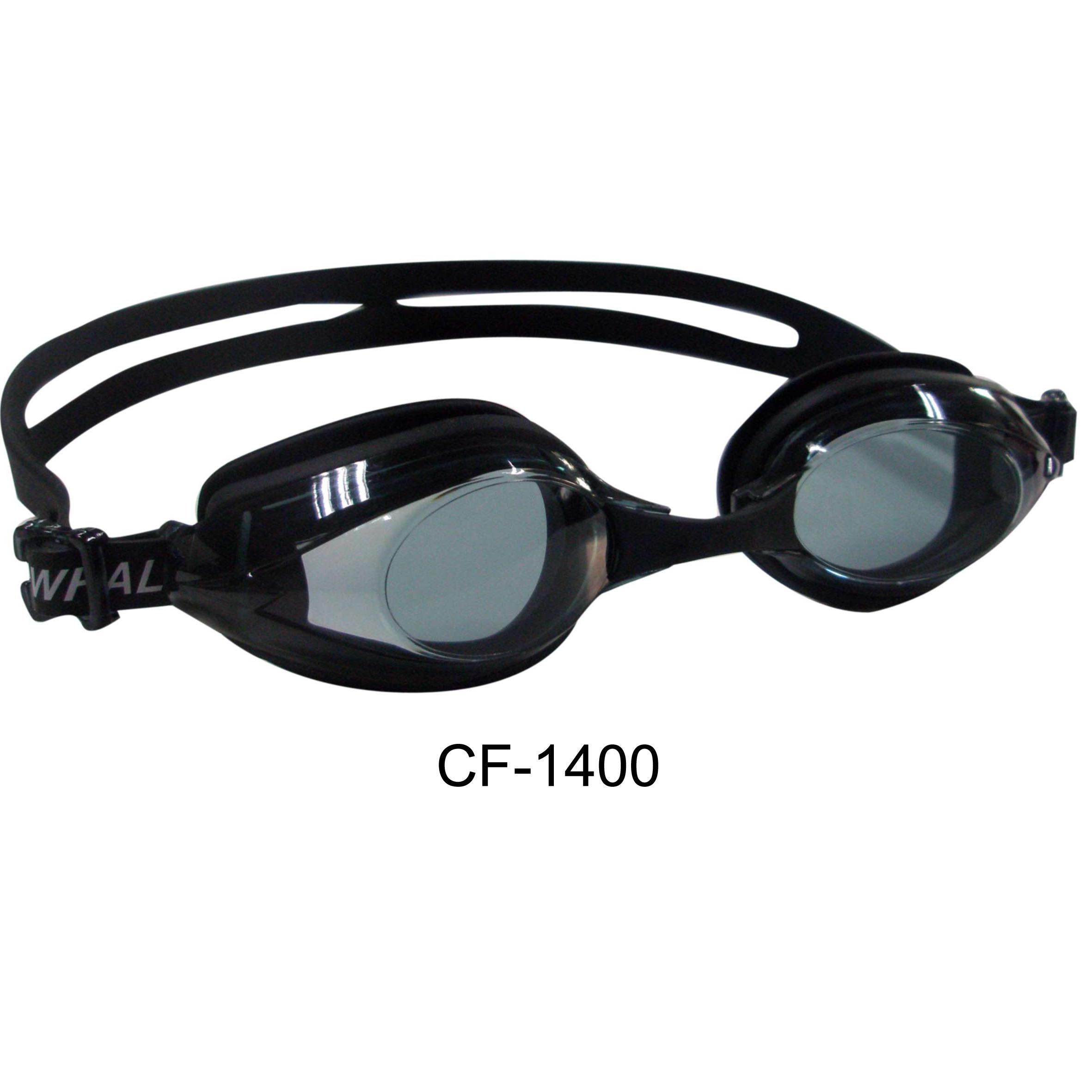 Silicone Swimming Goggles (CF-1400)