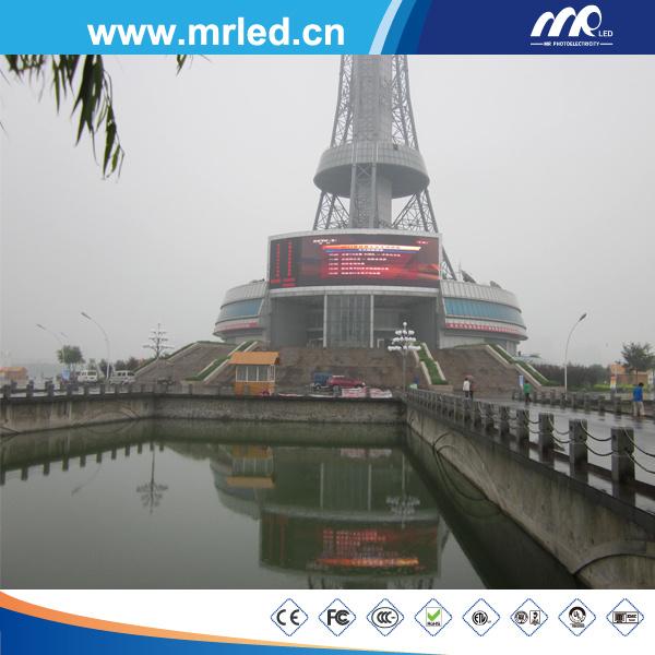 Shenzhen Manufacturer of P8 LED Billboard (P8)