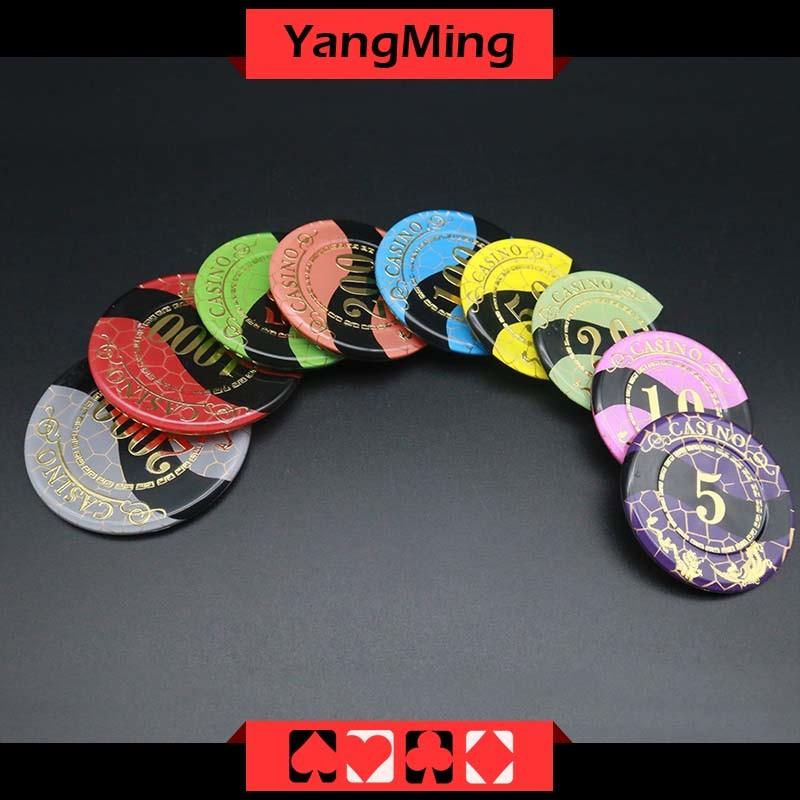 Anti - Counterfeiting Bronzing Poker Chip (YM-CP022-23)