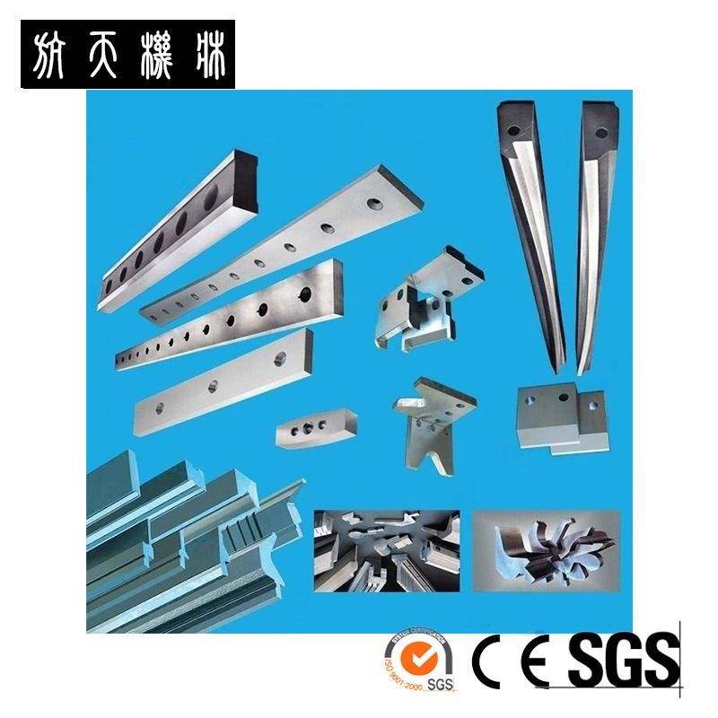 CNC press brake machine tools US 122-88 R0.8