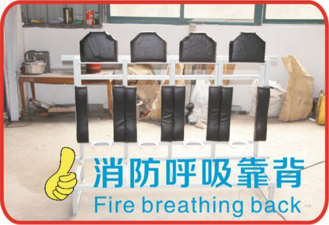 Firefighting Safety Fire Respirator Backrest
