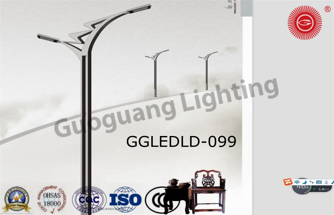 Ggledld-099 Patent Design IP65 High Quality 6m-12m LED Street Lights