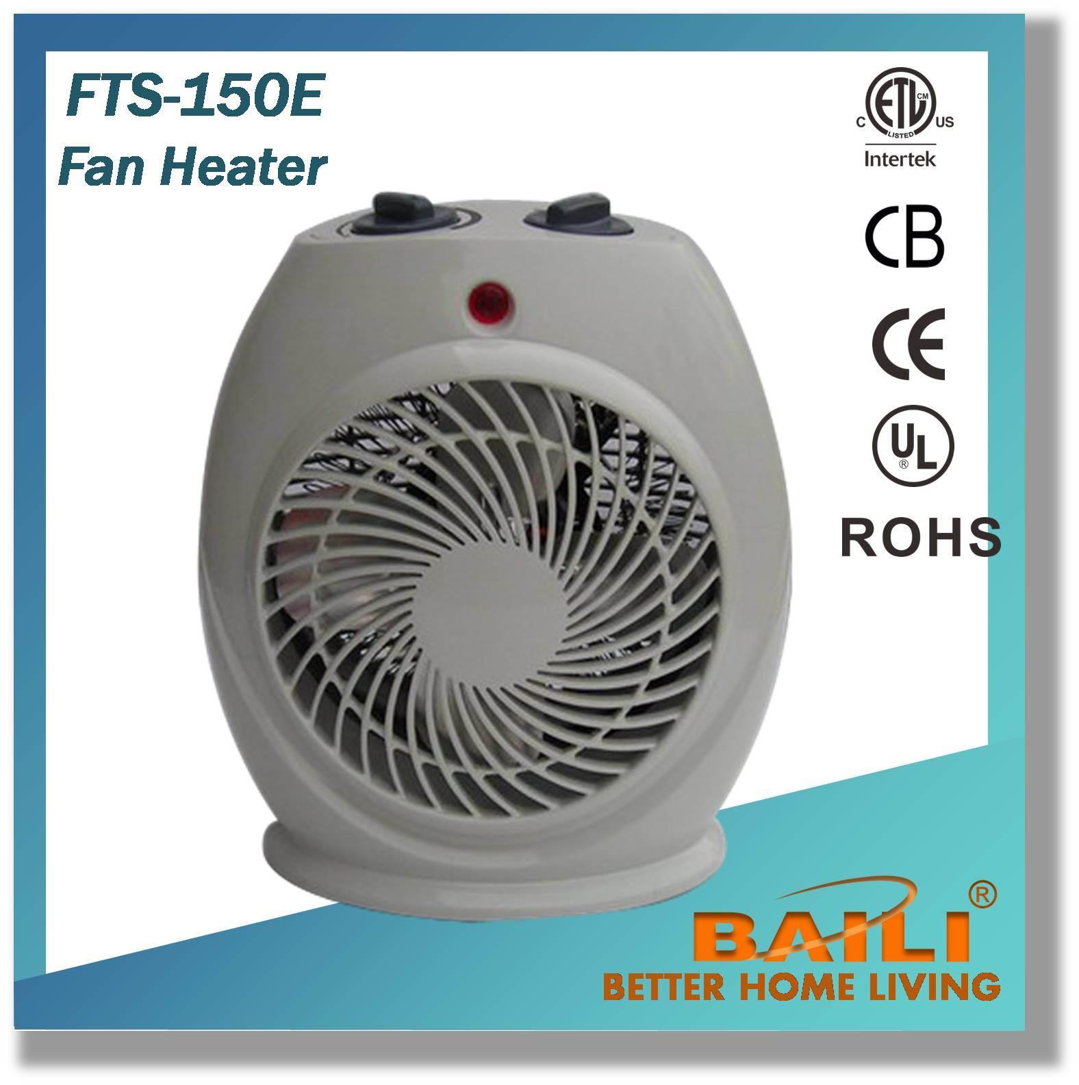 High Efficiency Fan Heater