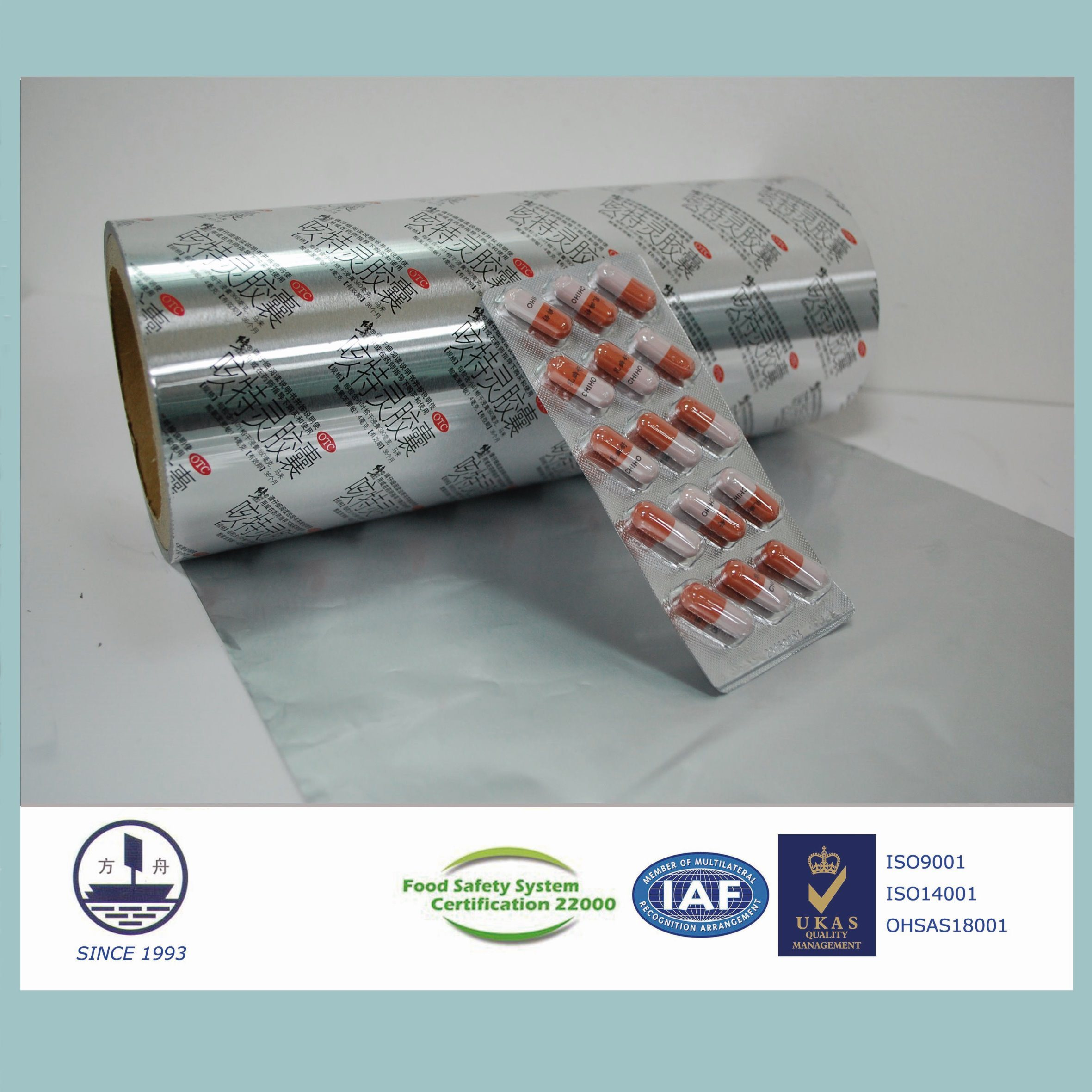 8011 Alloy Heat-Sealed Aluminum Foil for Pharmaceutical Packaging