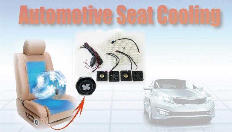 Ksr-06hbjs-01 Car Seat Cooling System