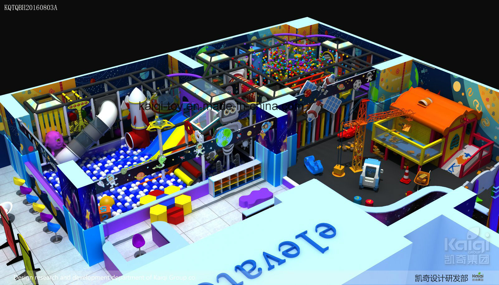 Indoor Playground Equipment for Kids with Soft Play and Bumper Car