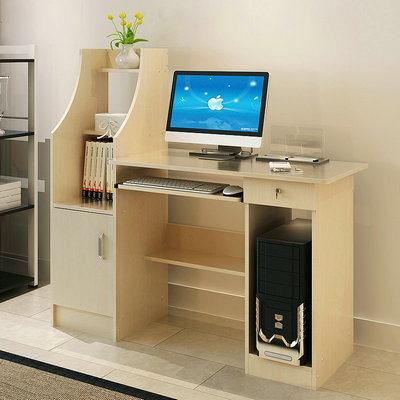 2016 Modern Wooden PC Computer Desks for Home (FS-CD016)