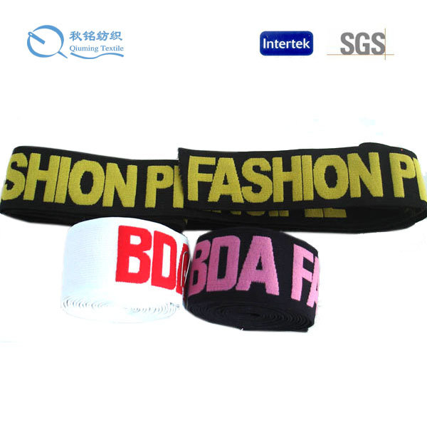 High Tenacity and Low Shrinkage High Temperature Resistant Elastic