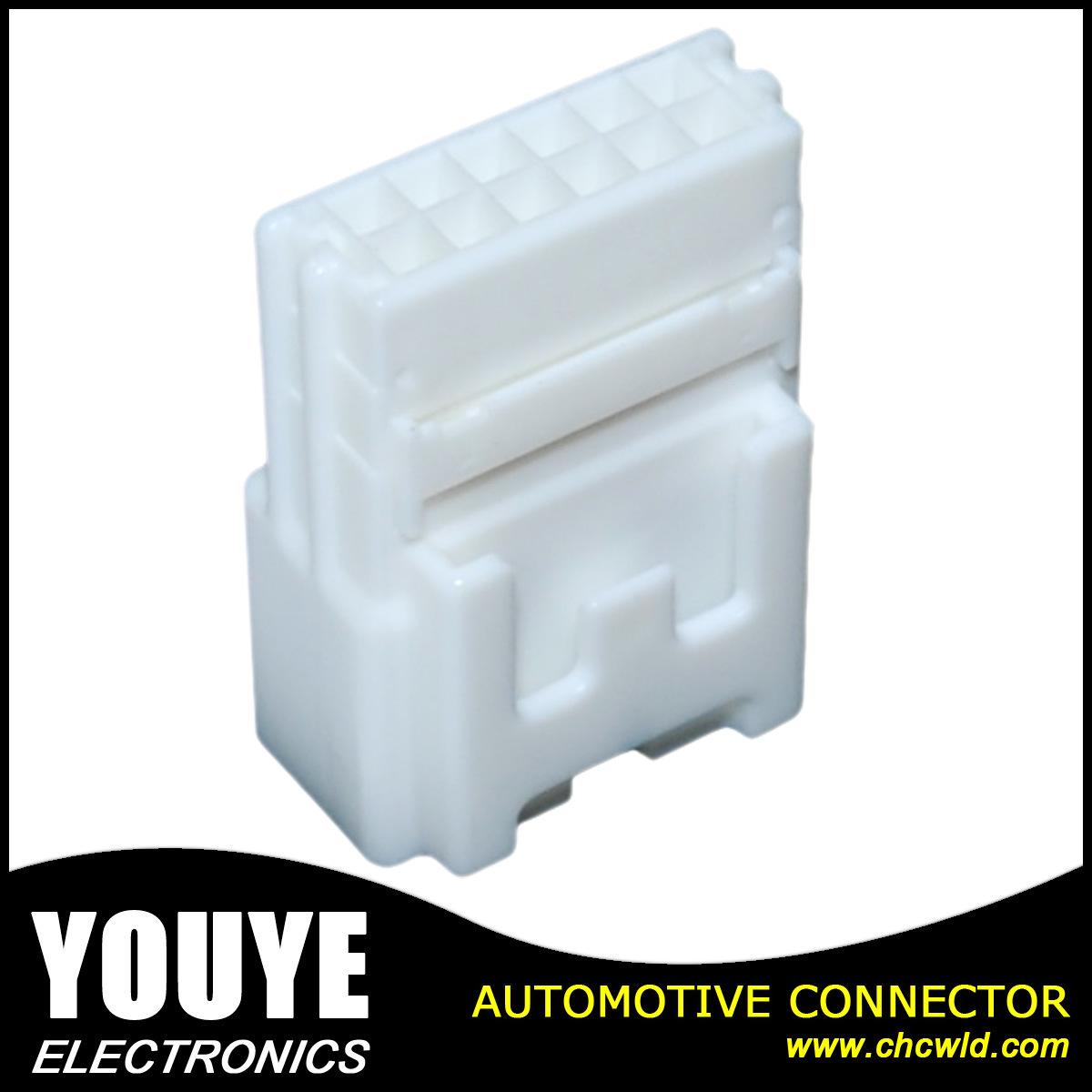 12 Pin Sumitomo Auto Male Connector 6098-5704