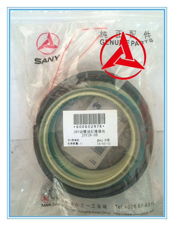 The Seal for Sany Excavator Bucket Cylinder
