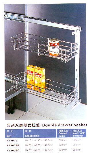 Ptj009 Kitchen Hardware Double Drawer Basket