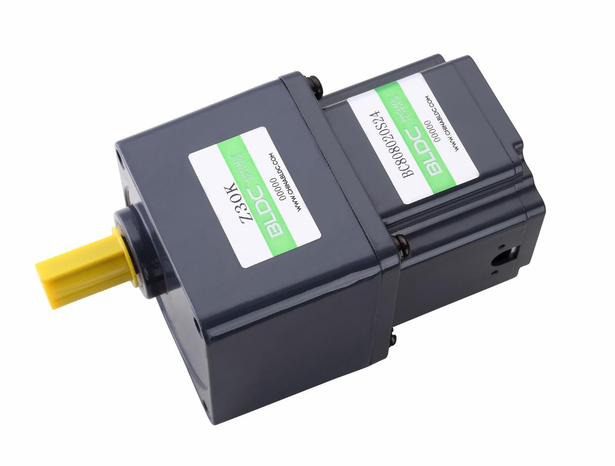 BLDC Gear Motor Bc9080