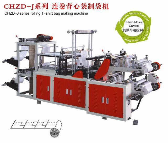 Chzd-J Rolling T-Shirt Bag Making Machine