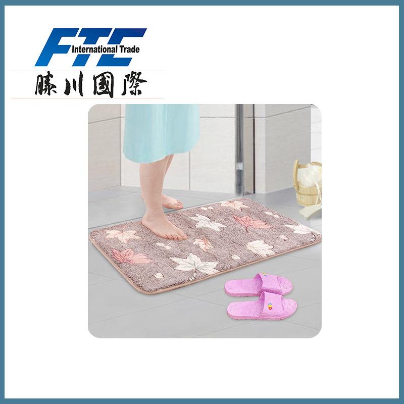 Footcloth Blanket Living Room Rug Bath Mat