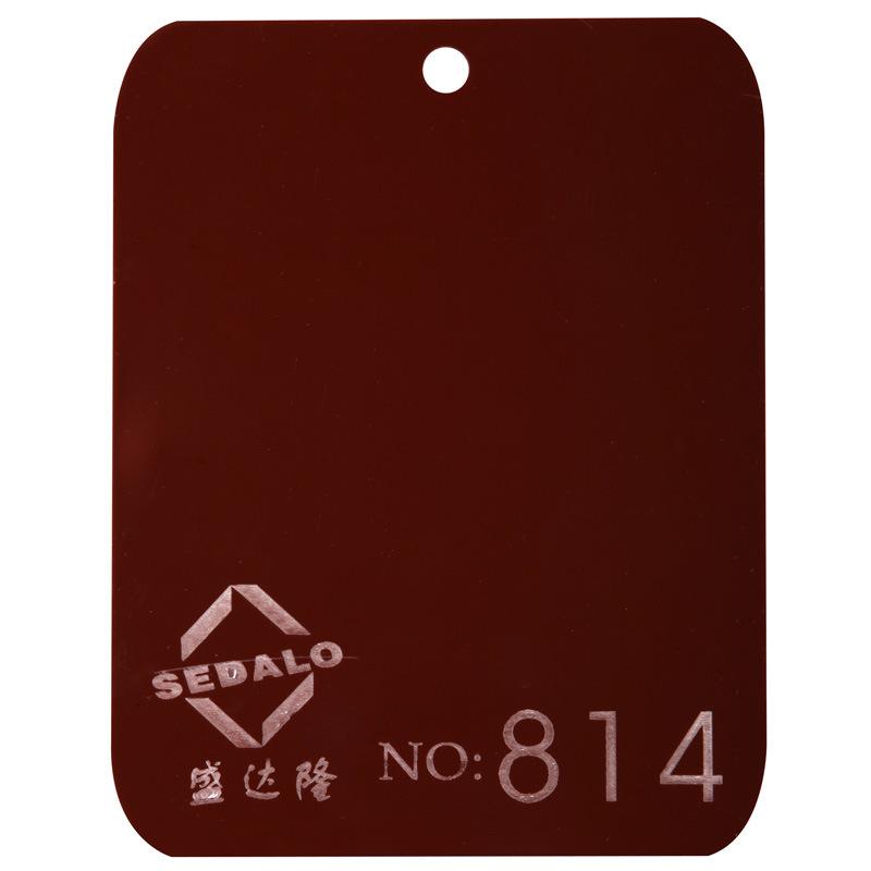 Acrylic Sheet (SDL-814)